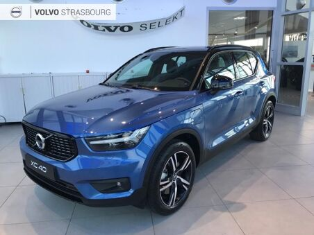 Véhicule d'occasion VOLVO XC40 T5 Recharge 180  82ch R-Design DCT 7